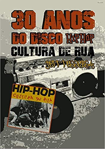 30-anos-do-disco-hip-hop